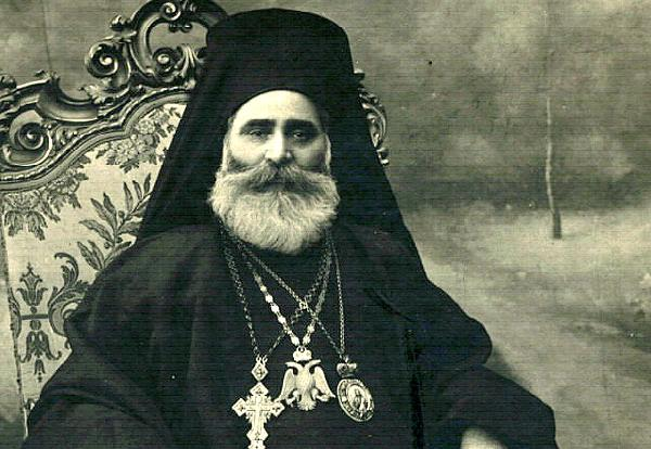 Patriarch Meletios