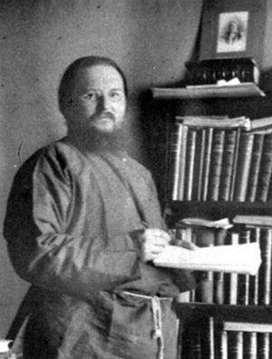 Академик Алексей Ухтомский