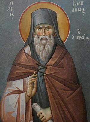 St. Nicodemus of the Holy Mountain