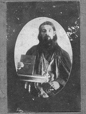 Игумен Афанасий (Мухачев)