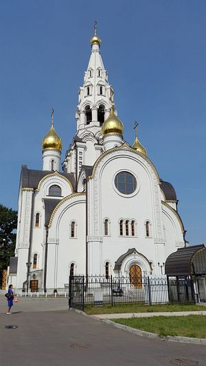 Church of the Iveron Icon of the Mother of God, Moscow, Russia.