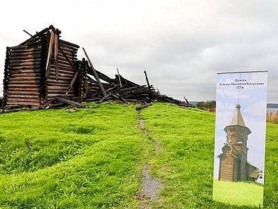 Пожертвования на восстановление Успенской церкви соберут на площадке Восточного экономического форума