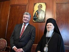 Whom does the Ecumenical Patriarch want to bestow autocephaly to?