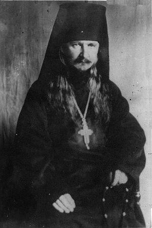 Преподобномученик Игнатий (Лебедев; 1884–1938)