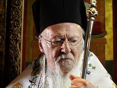 «Константинопольский Патриарх не имеет первенства власти среди Православных Церквей» / Православие.Ru