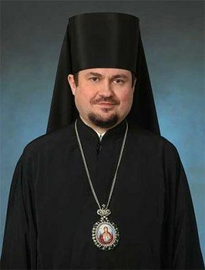 Епископ Иларион