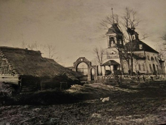 Старинное фото церкви Рождества Христова