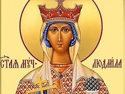 В Москве пройдет концерт, посвященный памяти святой Людмилы Чешской