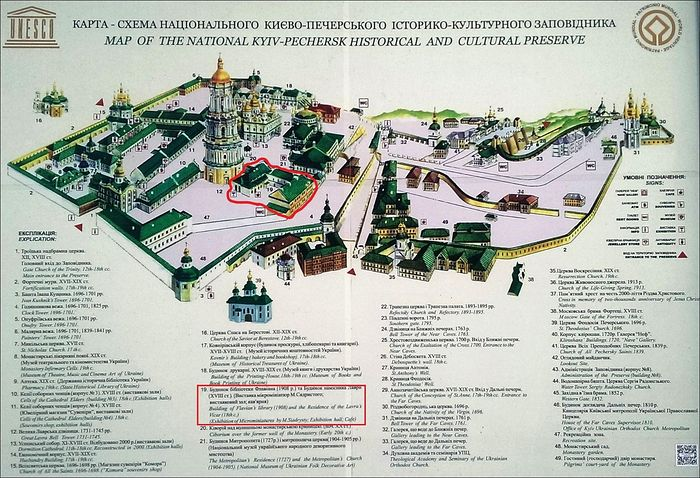 Map of Kiev Caves Lavra, the Upper Lavra on the left, lower on the right. Both are heavily fortified, however the walls of the Upper Lavra, particularly on the East side, are earth-packed retaining walls, built into the natural hill. The Upper Lavra is under state control, while the lower, under church control. Photo: http://infoportal.kiev.ua