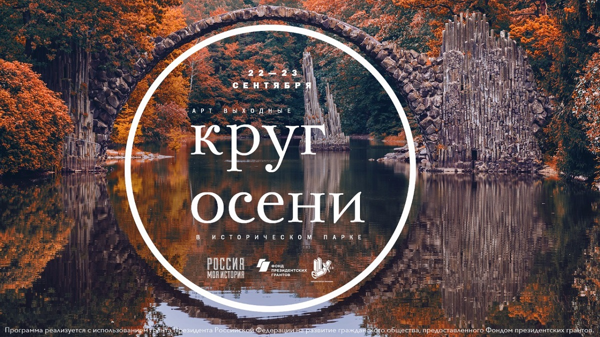 https://pravoslavie.ru/sas/image/103010/301085.b.jpg