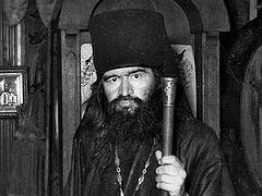 Состояние Вселенского Патриархата