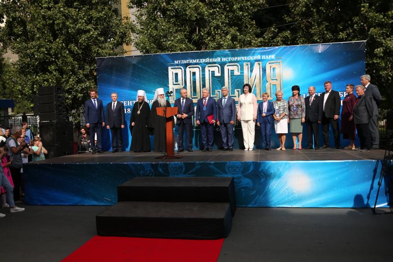 В Саратове открылся мультимедийный парк «Россия — моя история»