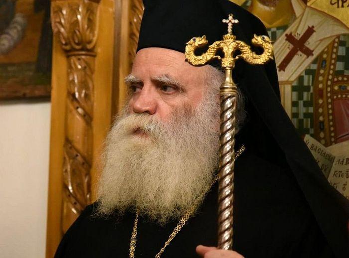 Митрополит Кифирский и Антикифирский Серафим