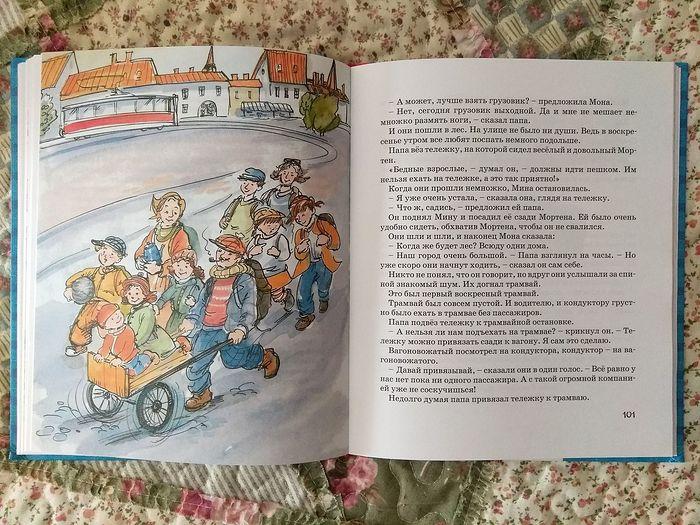 20 книг для детей до 12 лет, благодаря которым они влюбятся в чтение