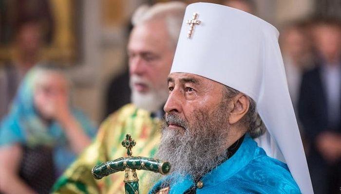HIs Beatitude Metropolitan Onuphry of Kiev and All Ukraine