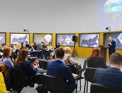 В Ставрополе пройдет форум «История России: взгляд на прошлое с помощью технологий будущего»