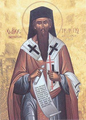 Святитель Мелетий (Пигас)