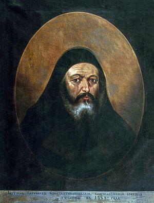Патриарх Константинопольский Иеремия II