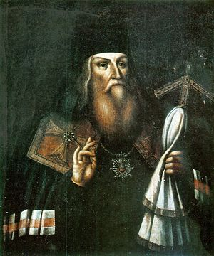 Archbishop Lazar of Chernigov