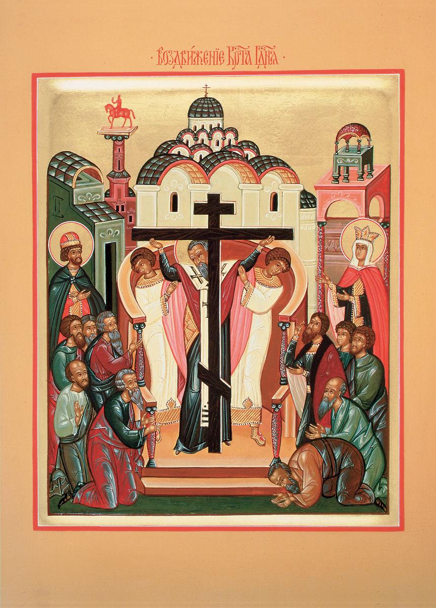 Картинки на крестовоздвижение