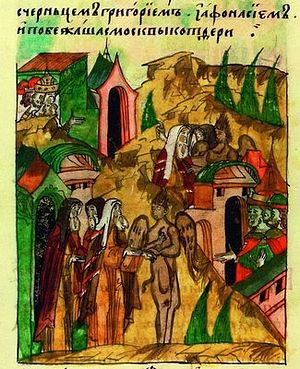 Kiev Metropolitan Isidore's escape from Moscow. Miniature from the chronicle frontispiece.