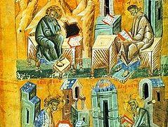 Церковь эпохи апологетов. Часть 4