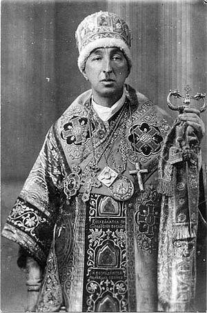 Alexander Vvedensky