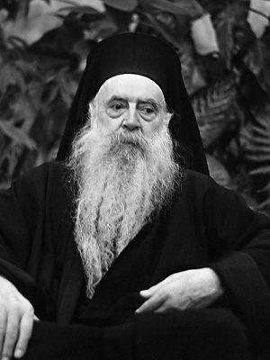 Patriarch of Constantinople Athenagoras I