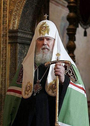 Patriarch of Moscow Alexei II