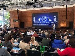 Продолжается реализация образовательной программы Патриаршего совета по культуре «Россия – моя история»