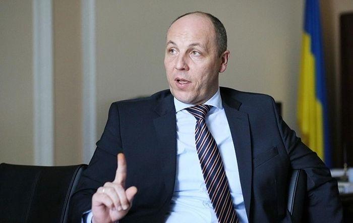Андреј Парубиј