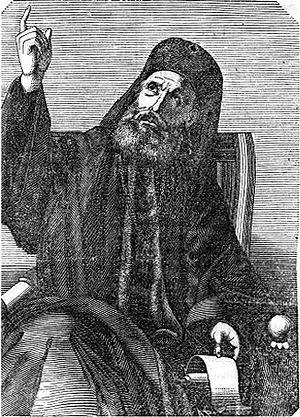 Патриарх Константинопольский Григорий V
