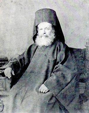 Патриарх Герман V