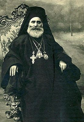 Patriarch of Constantinople Meletius IV