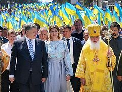 Faith, power, money: Conflicting agendas in Ukraine Church politics