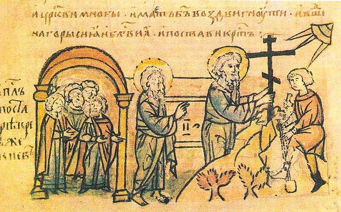 Apostle Andrew setting up a cross of the hills of Kiev. Miniature from a fifteenth-century Russian chronicle.