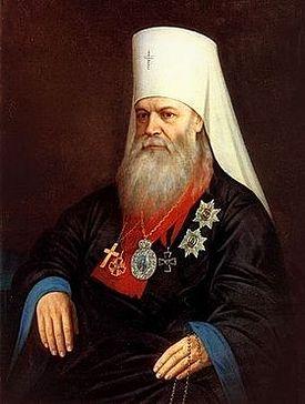 Metropolitan Makary (Bulgakov).