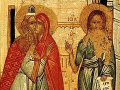 The Conception of St John the Forerunner