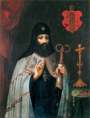Metropolitan Peter Mogila. Eighteenth-century portrait.
