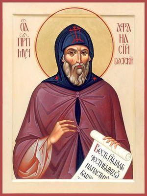St. Athanasius of Brest-Litovsk.
