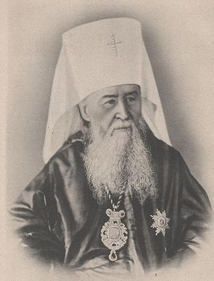 Metropolitan Joseph Semashko.