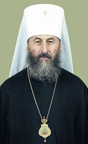 Metropolitan Onuphrius (Berezovsky), current head of the Ukrainian Orthodox Church (Moscow Patriarchate).