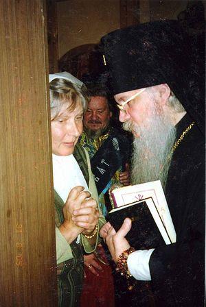 Валерия Николаевна Маслова с архиепископом Алексием (Фроловым)