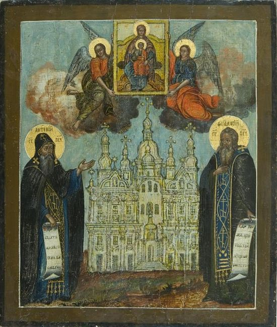 Sts. Anthony and Theodosius of the Kiev Caves. Icon, XVIII century