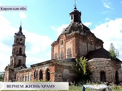 Телеканал «Спас» запустил специальный проект в поддержку восстановления русских церквей