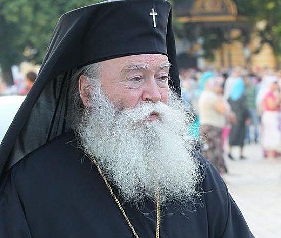 Metropolitan Gabriel of Lovech