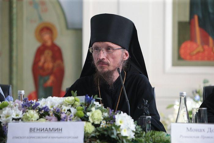 Епископ Борисовский и Марьиногорский Вениамин (Тупеко)