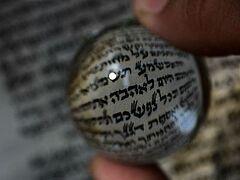 Orthodox Biblical Interpretation and Protestant Biblical Scholarship