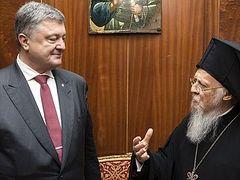 Эксперты о скандальных решениях Константинопольского Патриархата