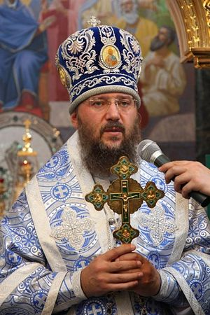 Metropolitan Anthony (Pakanich) of Boryspil and Brovary